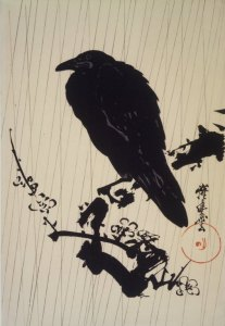 Crow on a Branch by Kawanabe Kyosai (1831–1889)